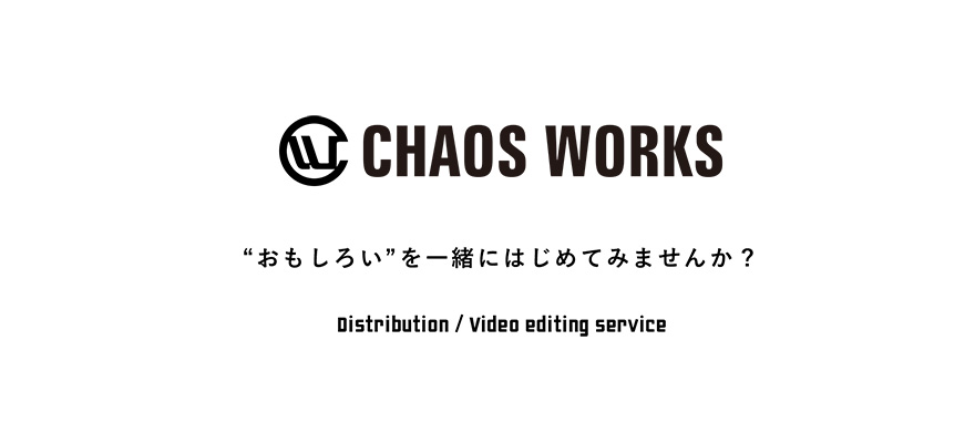 CHAOS_WORKS