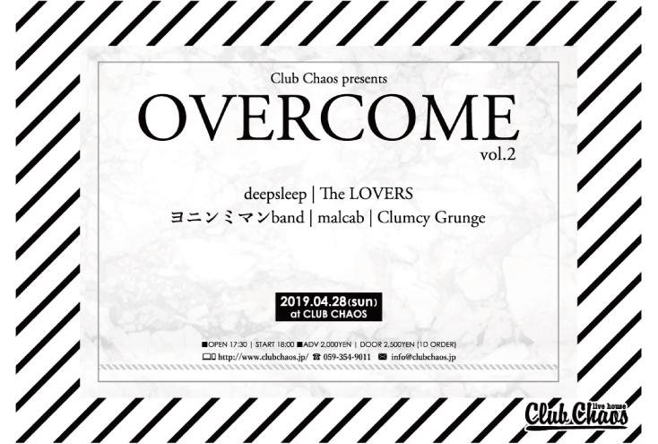 overcome0428_top